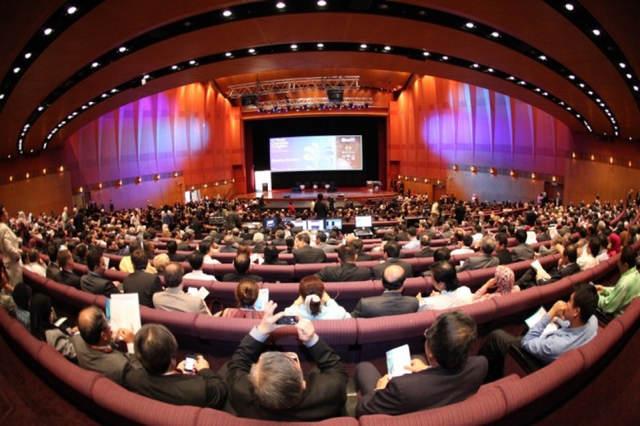 congreso nacional pantalla moderna sala