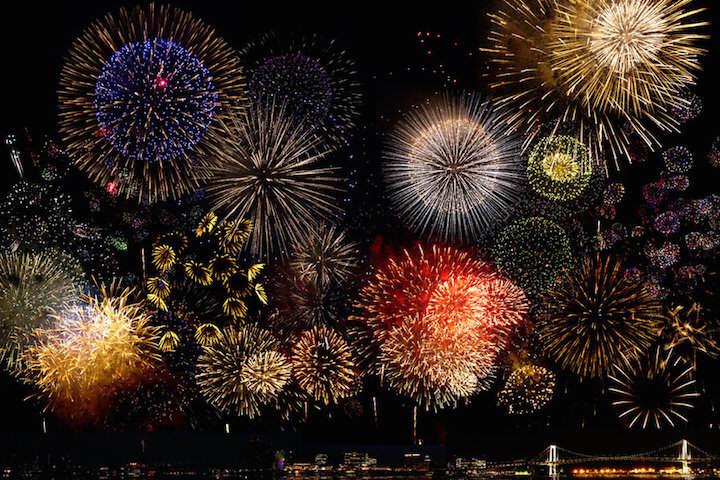 Año Nuevo 2015 Japón celebración exuberante pintada