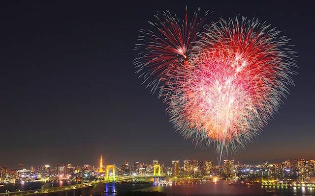 Año Nuevo 2015 Tokio destino mejor