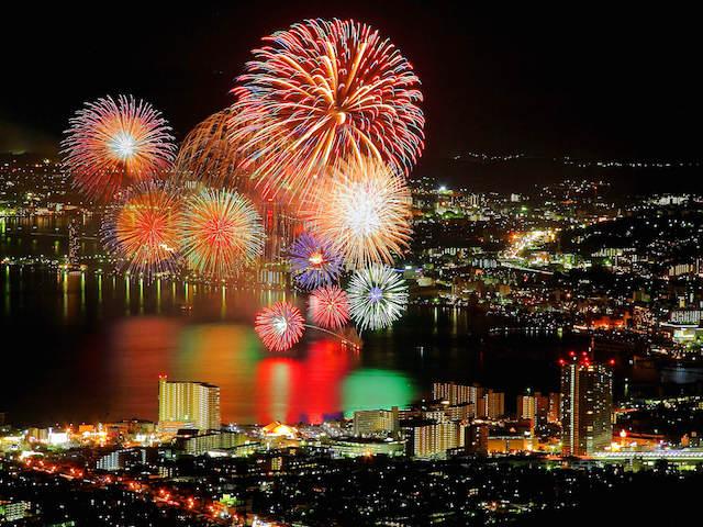 Año Nuevo 2015 celebración Japón