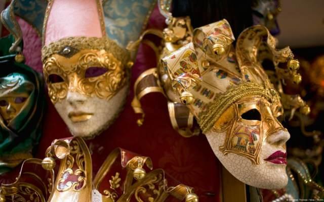carnaval máscaras preciosas únicas