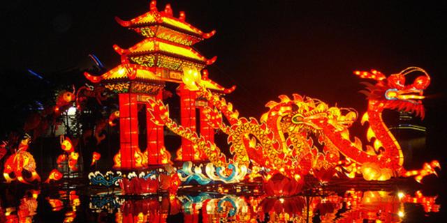 China Año nuevo fiesta dragón símbolo famoso