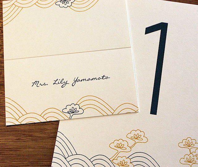 color natilla moderno 2015 invitaciones para boda elegante